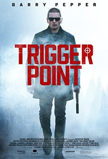 هدف ماشه-Trigger Point